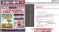 长城吉康2021金彩一生养老年金年金险中的王者荣耀8页.pptx