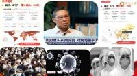 国寿健康中国家活动推介活动背景35页.pptx