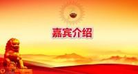 国寿全癌清零公益客户回馈活动主持流程18页.pptx