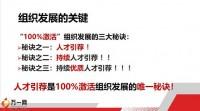 保险公司新人职业规划承诺目标面谈51页.pptx