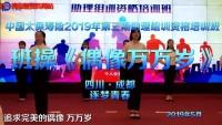 视频晨操偶像万万岁太保版.rar