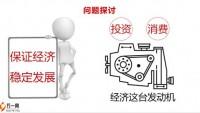 华夏保险超级VIP专属2021年投资理财选择含备注35页.pptx