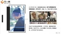 哀悼又一个明星陈积荣肺癌倒下了年仅38岁17页.ppt