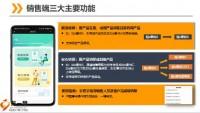 国寿短期健康险续保操作指南24页.pptx