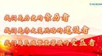 新华人寿多倍保障庆典版系列产品隆重上市48页.pptx