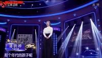 励志演讲视频潘晓婷冠军的路从来不是简单的一杆清台的九球天后.rar