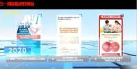 视频民生人寿保险宣传片2021版高清版本.rar