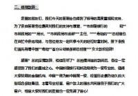 保险公司银行保险理财茶话会主持词7页.doc
