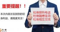 国寿全癌清零平台主讲45页.pptx