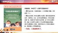 百年人寿尊享百年鑫享人生产说会47页.pptx