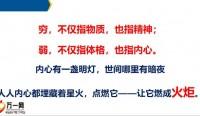 保险公司二季度组织发展启动会意愿启动21页.pptx