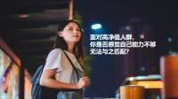 保险公司业务营销条线联动实物推动方案21页.pptx