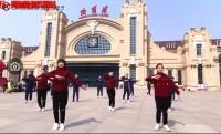 视频晨操天天向上华夏版.rar