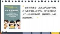 养老专题商业养老是大势所趋21页.pptx