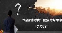幸福传世金生2.0销售逻辑篇43页.pptx