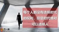 幸福传世金生2.0学习篇61页.pptx