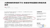 百年鑫越人生产品对比课件21页.pptx