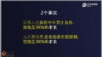 太平洋浅谈鑫从容庆典版产品训练片44页.pptx