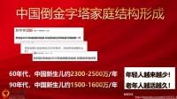 太平洋鑫从容产说会篇培训课件36页.pptx