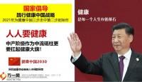 理财产说会国寿福盛典版主讲课件42页.pptx