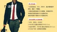 保险新人培训职场礼仪攻略26页.pptx