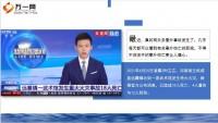 河南一武馆发生重大火灾事故致18死16伤15页.ppt