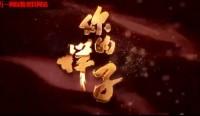 视频建党百年五集大型政论片你的样子第二集初心.rar