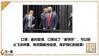 合众人寿传世臻爱终身寿险上市品鉴36页.pptx