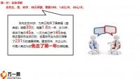 国寿福盛典版画图讲解示范15页.pptx