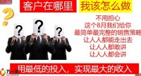 健康爱果季福进万家门八月销售策略52页.pptx