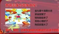 保险公司8月储备理财专题训练赢定开门红18页.pptx