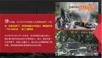 杭州一电动车突然起火爆炸父女严重烧伤已下发三次病危通知21页.ppt