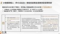 保险销售训练资料十金价值解读18页.pptx