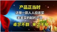华泰人寿双爱产品培训篇56页.pptx