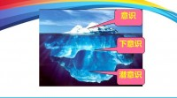专业化的营销讲师表达力提升37页.pptx