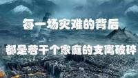 国寿有爱盛典同行产说会活动背景产品介绍销售流程65页.pptx