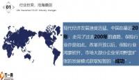 阳光人寿十大服务宣传解读21页.pptx
