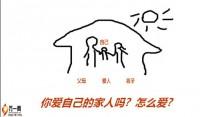 招商仁和佳倍保意外产说会主讲43页.pptx