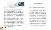 新人增员的意义和目的23页.pptx