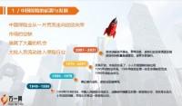 创业说明会事业交流会主讲中小企业主篇阳光人寿版21页.pptx