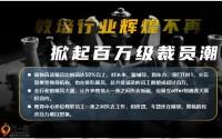 教培专场事业交流会创说会主讲阳光人寿版32页.pptx