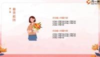 最美教师尊师重道感谢师恩师恩难忘25页.pptx