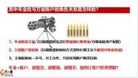 华夏福临门年金销售逻辑强化学习15页.pptx