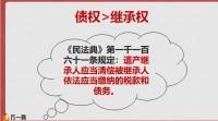 长城爱永随尊享版终身寿案例分析亮点解析演示服务升级宣导36页.pptx