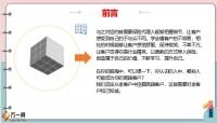 2021高净值客户服务指南日常经营话术25页.pptx