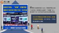 120万一针2个月癌细胞清零中国首例患者出院15页.ppt