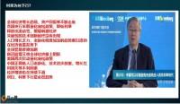 信泰人寿如意尊3.0增额终身寿险利率教育养老房产投保规则责任31页.pptx