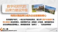 中荷守御人生D款医疗保险MHRD上市原因产品介绍增值服务24页.pptx