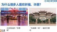 新华全产品常态化销售衔训课件26页.pptx