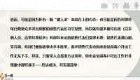 有效拜访客户七大黄金定律20页.pptx
